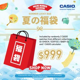 [Members Only] CASIO Summer Lucky Bag (Set A)