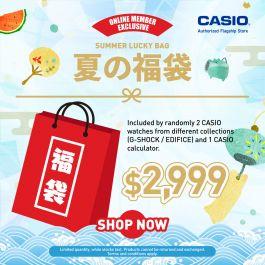 [Members Only] CASIO Summer Lucky Bag (Set B)